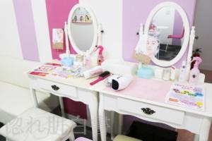 HMRクリニック店内写真:化粧台