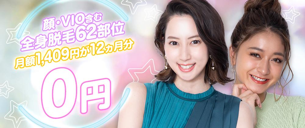 koihada‗kawakitamayuko‗micyopa‗banner